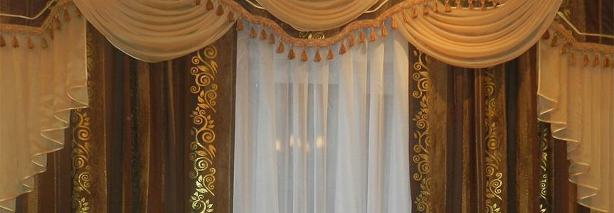 Пошив штор для гостиной или зала