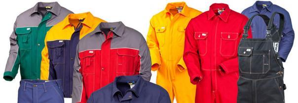 Индивидуальный и типовой пошив спецодежды на заказ